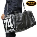VANSON バンソン レザーボストンバッグ 74bv