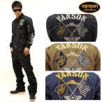 ショッピングつなぎ VANSON バンソン ツイル オールインワン つなぎ nvao-704