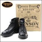 VANSON バンソン ロガーブーツ Vibramソール ブラック nvbo-502black