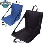クレイジークリーク オリジナルチェア 座椅子 キャンプ 軽量 折り畳み 12590001 CRAZY CREEK