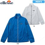エレッセ (Ellesse) メンズ ウインドアップジャケット テニスウェア EE57100