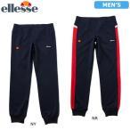 エレッセ (Ellesse) メンズ トラックパンツ テニスウェア EE87150