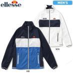 エレッセ (Ellesse) メンズ ジャケット テニスウエア EM56312