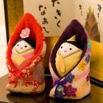 【P10倍】 ひな人形 雛人形 コンパクト ちりめん お雛様  竹の子雛