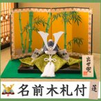 五月人形 兜飾り 『デニム銀賞兜』 竹柄屏風 ベロアふくさ付 龍虎堂 リュウコドウ 送料無料
