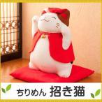 還暦祝い 還暦のお祝い 還暦 ちゃんちゃんこ プレゼント 女性 男性 招き猫 福猫 (大) リュウコドウ 龍虎堂 送料無料