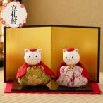 還暦 還暦祝い 夫婦 長寿祝い 床の間飾り 長寿のお祝い夫婦 リュウコドウ 龍虎堂