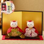 還暦 還暦祝い 夫婦 長寿祝い 床の間飾り 桐箱セット 長寿のお祝い夫婦 リュウコドウ 龍虎堂