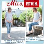 マタニティ 犬印本舗 ミス エドウィン Miss EDWIN フロントリブ テーパードパンツ 送料無料