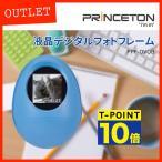 [アウトレット] プリンストン かわいいたまご型 1.5インチ液晶デジタルフォトフレーム PPF-OVOB ブルー [ポイント10倍]