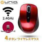 UNIQ(ユニーク) 2.4GHz 光学式 4ボタン ワイヤレス マウス PC連動電源 レッド M318GR