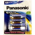 「メール便可」 Panasonic EVOLTA 単3形 アルカリ乾電池 4本パック お買い得海外パッケージ LR6EG/4B