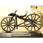 Macmillan マクミラン 1839 年型 自転車模型 自転車 ミニチュア 雑貨 インテリア 小物 置物 オブジェ レトロ