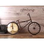 置時計 おしゃれ/自転車/かわいい/雑貨/アンティーク/レトロ/アナログ/人気/大きい/北欧/プレゼント/自転車 デザイン