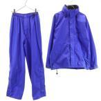 モンベル GORE-TEX セットアップ S ブルー mont-bell ジップジャケット&ロングパンツ メンズ 古着 210116