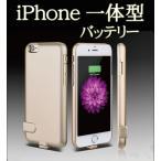 モバイルバッテリーiPhone7/6/6s一体型 大容量 1500mAh  充電器  防災グッズ ポケモンGO   e-i6