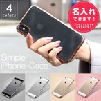 iPhone6s ケース シンプルイズベスト!!iPhone7 アイフォン6 アイホン6ケース スマホケース t-55-6