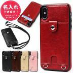 iPhone XR ケース iphonexr iphone10r 10r アイフォーン iphone8 XS 10s アイフォンテンアール アイフォンXR テンエス アイフォン10r ケース カード収納 117