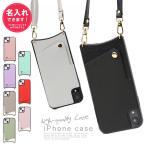 iPhone13 13 pro mini 13mini 13pro iPhone12 12mini 12 iphone11 se2 ケース 11 PRO iphone xr XS X iphonexr  ショルダー 184