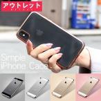 iPhone7ケース スマホケース 名入れできる シンプルイズベスト!!アイフォン7 アイホン7 ケース t-55op
