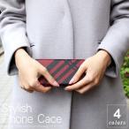 iPhone8 ケース 手帳型 iPhone8 カバー アイホンXケース スマホケース おしゃれ 73-i8