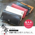 iPhone7 ケース 手帳型  iPhone7 カバー 本革姫路レザー アイホン7ケース   iPhone8ケース 名入れできる スマホケース 126-i7