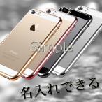 iPhone7 ケース iPhone7 シンプルイズベスト  iPhone7カバー 名入れで iPhone7ケースがおしゃれにかわいく  t-55xop
