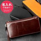 財布 メンズ 長財布 さいふ wallet ウォレット マット レザー レザー財布 革 本革 おしゃれ かっこいい