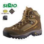 SIRIO (シリオ) P.F.302 PF302 3ET /GTX/GORE-TEX/登山靴/トレッキングシューズ