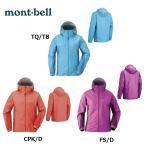 mont-bell (モンベル) 1128258 (レディース) ストームクルーザー レインジャケット/レインウエア/旧モデル