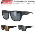 偏光サングラス オーバーグラス スマートタイプ メンズ レディース コールマン COLEMAN COV02 UVカット ドライブ 釣り 紫外線対策 眼鏡使用可