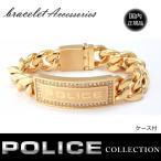 ポリス POLICE ブレスレット メンズ ステンレス LOWRIGER ロゴプレート ゴールド 25143BSG01 メンズ アクセサリー 送料無料※沖縄以外