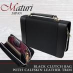 メンズ セカンドバッグ 牛革 ラウンドファスナー 黒 MT-16 Maturi マトゥーリ