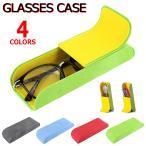 メガネケース 眼鏡ケース メタルハード スタンド機能付き マグネット式 ペンケース 2083 グレー/ライトブルー/レッド/グリーン 定形外郵便で送料無料