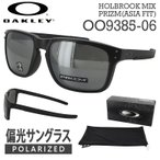 オークリー サングラス 偏光サングラス プリズム OAKLEY HOLBROOK MIX ホルブルックミックス OO9385-06 国内正規商品