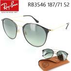 レイバン サングラス ボストンシェイプ メタル RB3546 187/71 52 Ray-Ban メンズ レディース