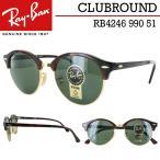 ショッピングレイバン レイバン サングラス クラブラウンド RB4246 990 51 CLUBROUND ボストン メンズ レディース Ray-Ban