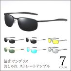 偏光 サングラス メンズ サングラス AO021 ストレートテンプル ミラー 釣り ドライブ UVカット 紫外線対策 かっこいいシャープなモデル