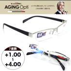 【定形外選択で送料無料】老眼鏡 シニアグラス メンズ 男性用 おしゃれ リーディンググラス DR-44-2