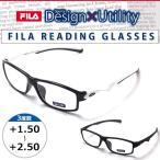 FILA 老眼鏡 おしゃれ 男性用 軽量 シニアグラス スポーティーデザイン リーディンググラス メンズ 老眼鏡に見えない