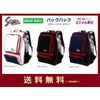 クボタスラッガー ベースボールバッグ ナイロンバックパック T-700
