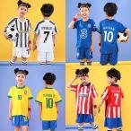 ユニフォーム 上下セット セットアップ サッカーウェア スポーツウェア スポーツ服 ジュニアサッカーウェア 子供トレーニング サッカーユニフォーム