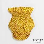 ベビーブルマ リバティ タナローン 70〜80サイズ 赤ちゃん 子供 フリフリ
