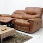 送料無料 イタリアレザー使用 電動リクライニング 3色対応 両肘電動ソファー 3人掛け