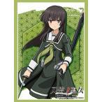 ブシロードスリーブコレクション HG Vol.1513 刀使ノ巫女 『十条姫和』(60枚入)