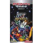 【予約】ポケモンカードゲーム サン&ムーン ハイクラスパック 「GXウルトラシャイニー」 BOX(10個入)【11月2日発売】