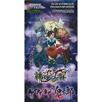 【予約】フューチャーカード 神バディファイト アルティメットブースタークロス 第4弾 「ゲゲゲの鬼太郎」 [BF-S-UB-C04] BOX(10個入)【10月19日発売】