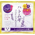 プラチナレーベル ハトムギ フェイシャルマスク(31枚入)