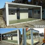 101193 中古 格安現状販売 6.3m 壁なし ユニットハウス プレハブ 事務所 休憩室