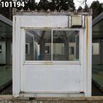 101194 中古 格安現状販売 6.3m ユニットハウス プレハブ 事務所 休憩室